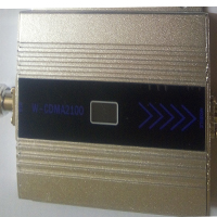 mine single band signal booster